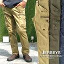 【裾上げ/送料無料】EDWIN ジャージーズ エドウイン メンズスリム テーパード デザイン カーゴ パンツ「3色」「XS/S/M/L/XL」ジャージー デニム カラーパンツ チノパン【JERSEYS/ERKD32】