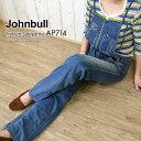≡裾直し 送料無料≡Johnbull(ジョンブル/Ladies/レディース) フレンチサロペット オーバーオール【AP714】