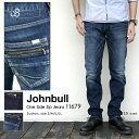 【裾上げ無料】JOHNBULL ジョンブル メンズ デニム ワンサイドジップジーンズ ストレッチ デニム「S/M/L/LL」「2色」オールシーズン対応【11679】