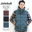 Johnbull(ジョンブル/Men's) ネックウォームダウンベスト(16391) 2013A/W新作≡送料無料≡