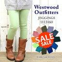 Westwood outfitters(ウエストウッド・アウトフィッターズ/Ladies/レディース) JEGGINGSストレッチスキニー 【ジェギンス/1113160】
