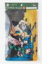 ショッピング鬼滅の刃 マスク 子供 きめつのやいば【鬼滅の刃】ジッパーバッグ ZIPPER BAGS Lサイズ 4枚入 RM-6551-A