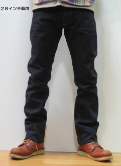 Skull jeans 5010 XX 6 x 6 14. 5 Oz blue denim skinny jeans vintage point 05P13sep13.