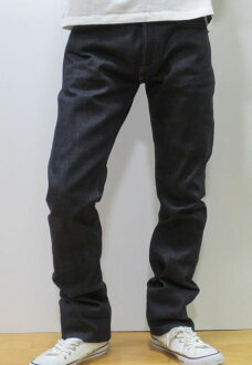 Skull Jeans 5010XX6X6 weight 14.5oz skinny jeans retro color Made in Japan