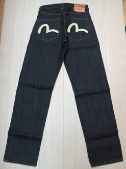 EGD20012XKW Ebisu jeans loose straight Gull white paint No2 No2001EVISU, evisu, Evisu, Ebisu jeans points 05P13sep13