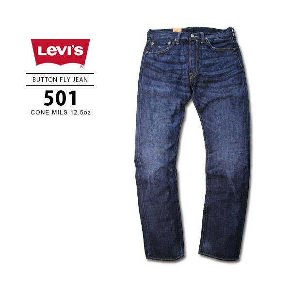 【送料無料】Levi's リーバイス/501 レギュラーストレート ダークカラー ジーンズ デニム CONE MILS 12.5oz /00501-1485