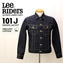 Lee リー /101J ライダースジャケット デニムジャケット アメリカンライダース LEE RIDERS Gジャン ジャケット アウター メンズ / LT0521-100
