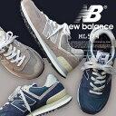 【new balance ニューバランス】ML574 classic /クラシック/スニーカー/ランニングシューズ/靴/シューズ/フットウェア/レトロランニング/メンズ/レディース/