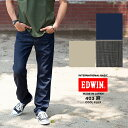 【EDWIN エドウィン】INTERNATIONAL BASIC/COOL FLEX レギュラーストレートパンツ E403CA /クールフレックス/ストレッチ/ジーンズ/ジーパン/麻混/夏素材/夏ボトム/日本製/メンズ/