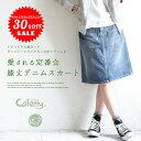 【期間限定SALE! ¥5,940⇒¥4,158】【Cafe...