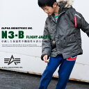 ALPHA INDUSTRIES INC KIDS N-3B JACKET 29601/アルファキッズ N-3B ジャケット(120-140cm) 29601