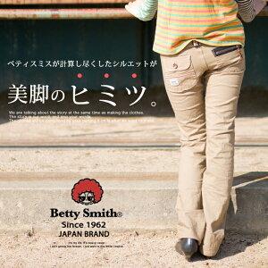 ベティスミス ジップフラップスキニーパンツ ベティースミス ジップポケット フラップ ポケット ストレッ