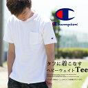 【CHAMPION チャンピオン】T1011 ポケット付 ヘビーウエイト クルーネック Tシャツ C5-B303/メンズ/半袖/丸首/Campion/ポケT/定番/メイドインU.S.A/アメリカ製/ユニセックス