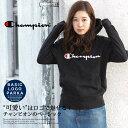 【SALE!20%オフ!】【送料無料♪】【Champion チャンピオン】 ユニセックス ロゴ プリ