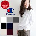 【Champion チャンピオン】ワンポイントロゴ クルーネック スウェット C3-C019/トレー