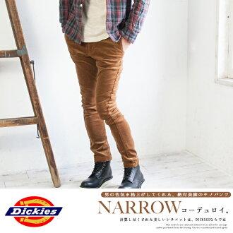 Dickies Dickies 平面前方燈芯絨彈力窄工作褲平前面燈芯絨縮小工作褲 2013FW 新產品 !