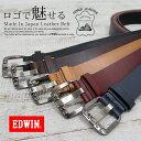 【EDWIN エドウィン】 Himeji Leather ロゴ バックル レザーベルト 110854/QPER10/メンズ/
