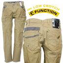【EDWIN エドウィン】E-FUNCTION 変形デザインカーゴパンツ EFK01