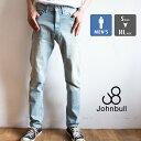 【 Johnbull ジョンブル 】スリム テーパード ストレッチ サルエル メンズ ユーズド デニム 11964 016 / ジョンブル デニム ジョンブル パンツ ボトムス ズボン ロングパンツ ジーンズ メンズ 日本製 おしゃれ 人気 20AW