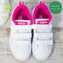 【adidas】バルクリーン2 キッズスニーカー ピンク(17cm〜21cm) AW4881/アディダス/アディダスネオ/スニーカー/キッズシューズ/シンプル/