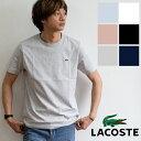 【LACOSTE ラコステ】ワンポイントロゴ ベーシック ク...
