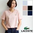 【 LACOSTE ラコステ 】ワンポイントロゴ ベーシック Vネック Tシャツ (半袖) TH632EM TH632E TH632EL ショートスリーブ ワンポイント 日本製 ラコステ Tシャツ LACOSTE tシャツ ワニ コットン デイリー ラコステ メンズ tシャツ lacoste tシャツ