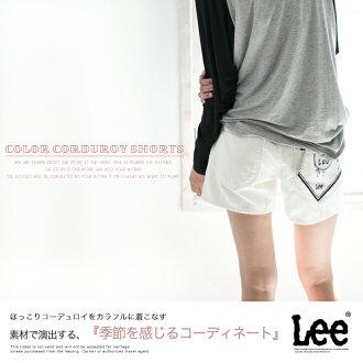 遺產版燈芯絨短褲 LL0520 / 何我穿彩色燈芯絨笑了 ! 感覺軟燈芯絨材料中的季節性座標