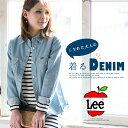 【Lee リー】長袖デニムワークシャツ LT0930 /ワークシャツながら過剰なディティールを抑えたシンプルなデザインがGOOD!!マイワードローブに1枚あると何かと助かる「Lee」のデニムシャツ。