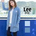 【Lee リー】 ワークシャツ ワンピース LT0962/レディース/ウィメンズ/トップス/LEE/デニムシャツ/シャツ/デニム/長袖/羽織り/デニムワンピース/カジュアル