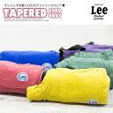 【Lee リー】 キッズ コーデュロイ クライミングパンツ LK1218/キッズ/LEE/クライミングパンツ/アウトドア/ワーク/