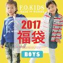 【F.O.KIDS エフオーキッズ】 2017年 新春福袋 ...