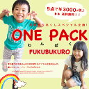 Onepack201507-1
