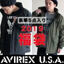 【AVIREX アビレックス】2019年 新春 メンズ 福袋 5点セット 6990000/福袋/メンズ/2019/カジュアル/トップス/計5点/ミリタリー/防寒
