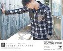 【MILITARY WORKS ミリタリーワークス】迷彩切替え ネルチェックシャツ NA-1217/男の存在感はディテールでつくる!迷彩柄の切替えポケットがポイントのネルチェックシャツ。