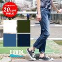 【EDWIN エドウィン】テーパードイージーパンツ MX407E /デニム/ジーンズ/カラーパンツ/ウエストひも/涼しい/夏ボトム/レディース/