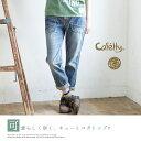 【Cafetty カフェッティ】ワークペグトップデニムパンツ CF0170/テーパード/ペグトップパンツ/ロールアップ/ボーイズ/CF-0170