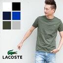 【LACOSTE ラコステ】ピマコットンクルーネック半袖カットソー TH622E /Tシャツ/ショー