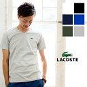 【LACOSTE ラコステ】ピマコットンVネック半袖カットソー TH632E /Vネック/Tシャツ/ショートスリーブ/ワンポイント/日本製/