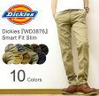 Dickies(ディッキーズ) Lowrise Workpants Smart Fit Slim ローライズ スマートフィットスリムワークパンツ メンズ チノパンツ スキニー テーパード ゴルフ NEW STANDARD(ニュースタンダード) 【UM3876】【WD3876】