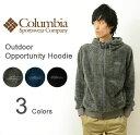 Columbia(コロンビア) Outdoor Opportunity Hoodie アウトドア オポチュニティ フーディー ボア フリース マウンテン パーカー メン..