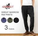 GRAMICCI(グラミチ) SWEAT NARROW RI...
