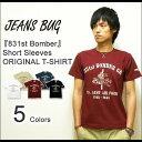 『831st Bomber』 JEANSBUG ORIGINAL PRINT S/S Tシャツ オリジナルアーミーエアフォース ミリタリープリント 半袖Tシャツ 【ST-831stB】