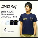『U.S. NAVY』 JEANSBUG ORIGINAL PRINT S/S Tシャツ オリジナルユーエスネイビー ミリタリープリント 半袖Tシャツ 【ST-USNAVY】