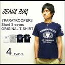 『PARATROOPER』 JEANSBUG ORIGINAL PRINT S/S Tシャツ オリジナルパラトルーパー パラシュート部隊 ミリタリープリント 半袖Tシャツ 【ST-PARA】