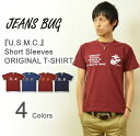 "The ""U.S.M.C."" JEANSBUG ORIGINAL PRINT T-SHIRT original US M sea (Malin) military print short sleeves T-shirt U.S.A. Marine Corps United States Armed Forces [ST - USMC]"