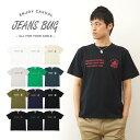 『U.S. ARMY』 JEANSBUG ORIGINAL PRINT T-SHIRT オリジナルユーエスアーミー ミリタリープリント 半袖Tシャツ アメリカ陸軍 米軍 メンズ レディース 大きいサイズ ビッグサイズ対応 【ST-USARMY】