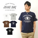 """PARATROOPER"" JEANSBUG ORIGINAL PRINT T-SHIRT original Para true gone paratrooper military print short sleeves T-shirt U.S. Army United States Armed Forces army [ST-PARA]"