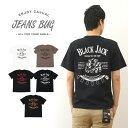 『BLACK JACK』 JEANSBUG ORIGINAL PRINT T-SHIRT オリジナルブラックジャックプリント 半袖Tシャツ カジノ チップ トランプ スペード エース メンズ レディース 大きいサイズ ビッグサイズ対応 【ST-BJ】