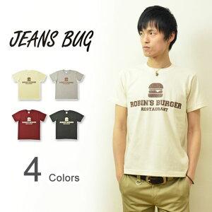オリジナルハンバーガープリント Tシャツ