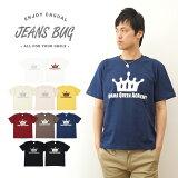 『QUEEN』 JEANSBUG ORIGINAL PRINT T-SHIRT オリジナルアメカジプリント 半袖Tシャツ 王冠 クラウン メンズ レディース 大きいサイズ ビッグサ
